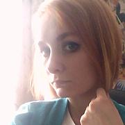 Яна, 25, г.Свободный