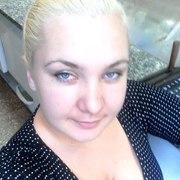 Наталья, 28, г.Первомайское