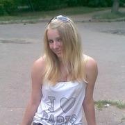 Эльвира, 26, г.Луга