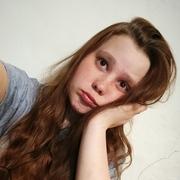 Юлия, 20, г.Барнаул