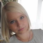 Кристина, 27, г.Арзамас