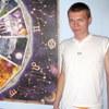 Dariusz Manchester, 33, Manchester