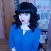 Tanya, 23, г.Искитим