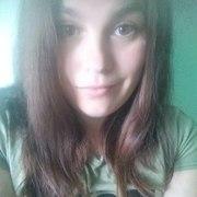 Мария, 26, г.Белогорск
