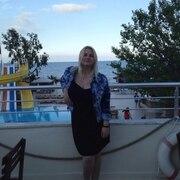 Рина, 29 лет, Лев