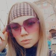 Эммочка 29 Южно-Сахалинск