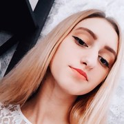 Карина, 17, г.Кропивницкий
