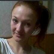 Джина, 27, г.Петропавловск-Камчатский