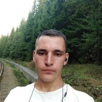 Владимир, 21 год, Овен, Екатеринбург