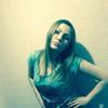 Кристина, 34, г.Красноармейская