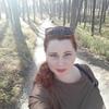 Ольга, 32, г.Георгиевск