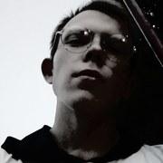 Серёга, 21, г.Амурск