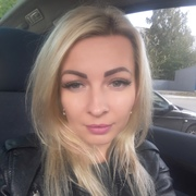 Юлія Боєва 36 Днепр