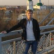 Павел 31 Нижневартовск