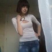 Елена Сергеевна, 30, г.Борисов