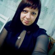 Полина Polina 28 Кривой Рог