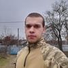 Коля, 22, г.Киев