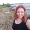 Kristina!!, 37, г.Челябинск