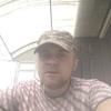 Антон, 26, г.Хмельницкий