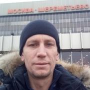 Сергей 38 Карталы