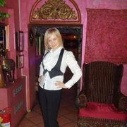 Евгения, 33 года, Рыбы