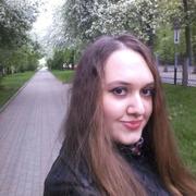 Privet 21 год (Водолей) Екатеринбург