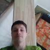Дмитрий, 29, Марганець