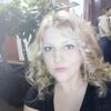 Таша, 32, г.Новосибирск
