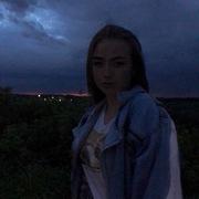 Аня, 18, г.Курск