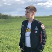 Тимур, 29, г.Вологда