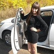 Кристина, 25, г.Калининск