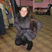 Наташа, 27, г.Новомосковск
