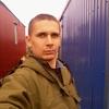 Skydreamer, 32, г.Усинск