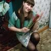 Наталья, 28, г.Качуг