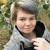 Ирина, 26, г.Иркутск