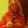 Светлана, 41, г.Глазов