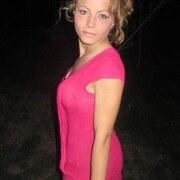 вика, 24, г.Одесса