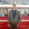 Евгений, 39, г.Улан-Удэ