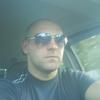 Андрей, 32, г.Волковыск