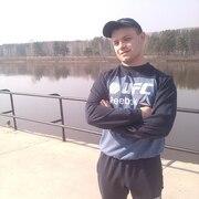 Хью, 30, г.Зеленогорск (Красноярский край)
