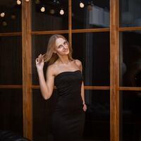 Dariya, 29 лет, Близнецы, Саратов