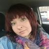 Таня, 34, г.Тула