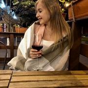 Татьяна, 19, г.Ульяновск