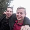 Миша, 21, г.Ладыжин