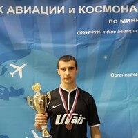 Кирилл, 31 год, Стрелец, Тюмень