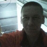 Сергей, 42 года, Козерог, Петрозаводск