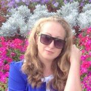 Юлия, 23, г.Донецк