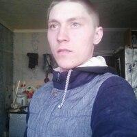 Владимир, 23 года, Рыбы, Соликамск