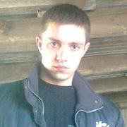 Дмитрий, 31, г.Макеевка