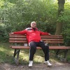 Артур, 37, г.Мюнхен